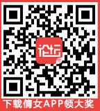 下载倩女APP领大奖