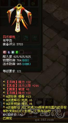 我会不会去CBG 新倩女幽魂 官网论坛 Powered by Discuz