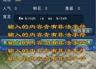 哇,好厉害的样子 新倩女幽魂 官网论坛 Powered by Discuz