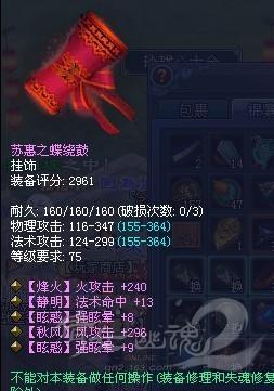 CBG 惊天秘密 新倩女幽魂 官网论坛 Powered by Discuz