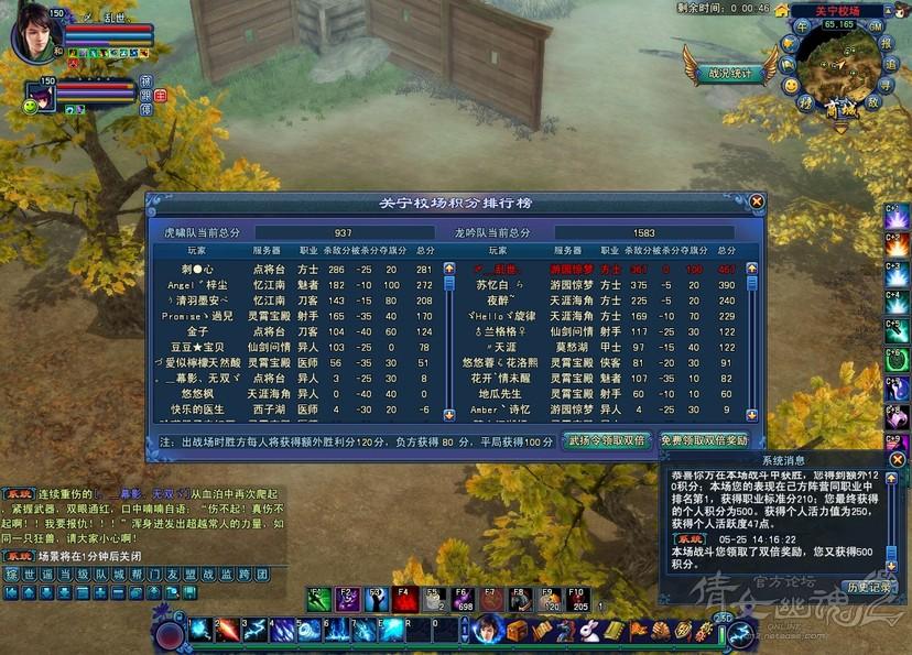 3天后CBG 新倩女幽魂 官网论坛 Powered by Discuz